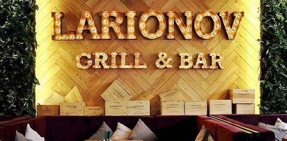 Блюда инапитки навыбор вдвух ресторанах сети Larionov Grill &Bar
