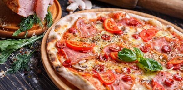 Наборы пицц отслужбы доставки Susumi Sushi