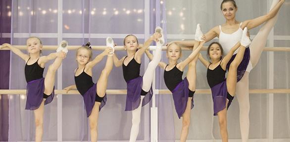 Занятия балетом для детей, боди-балетом для взрослых вшколе Lil Ballerine