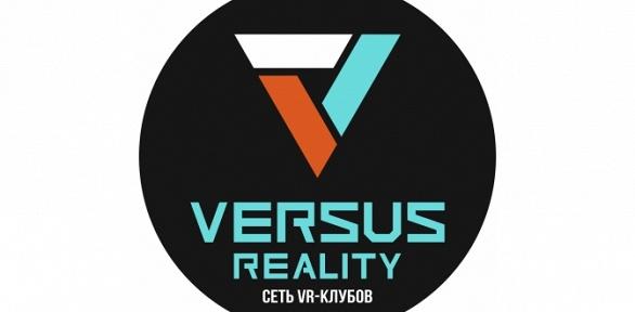 30, 60или 120 минут игры отклуба виртуальной реальности VersusVR