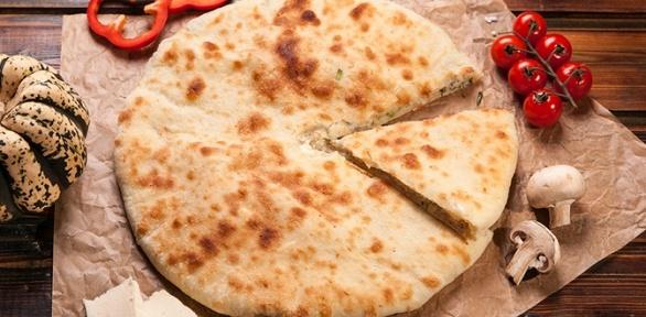 Сет изпицц или осетинских пирогов навыбор сподарком отпекарни Pirogia