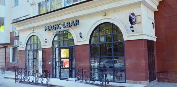 Пивной сет вбаре Magic Bar &Chillout