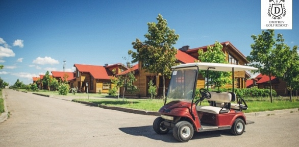 Отдых спитанием или без вотеле Dmitrov Golf Resort