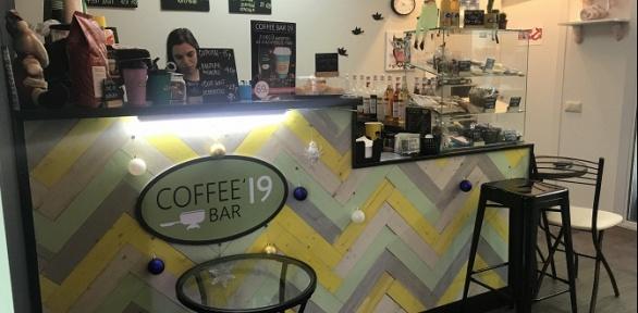Всё меню инапитки вкофейне Coffee Bar 19за полцены