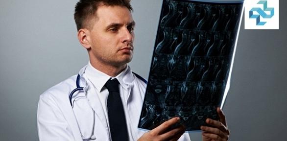 МРТ в«Диагностическом центре неврологии иМРТ»