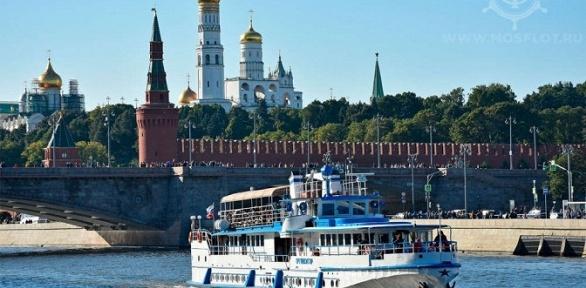 Прогулка натеплоходе поМоскве-реке откомпании «Мосфлот»