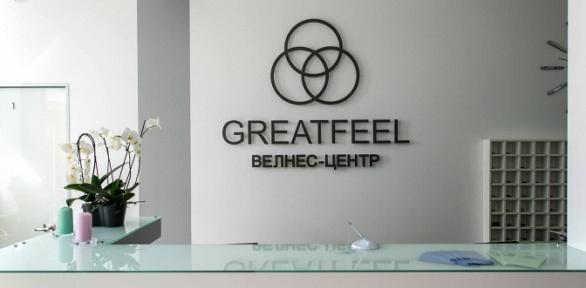 Шугаринг одной или нескольких зон ввелнес-центре Greatfeel