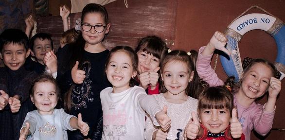 Детский квест «Цирк» отмастерской «Фантазеры»