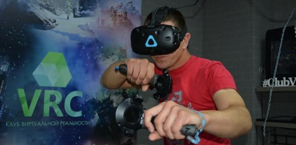 Погружение ввиртуальную реальность или игра наприставке вклубе VRС