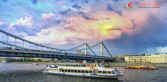 Прогулка поМоскве-реке отсудоходной компании «Алые паруса»