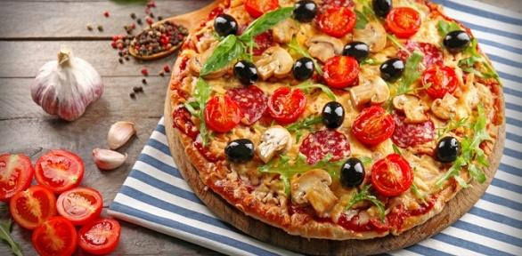 2, 3или 4пиццы отсемейного кафе Family Pizza