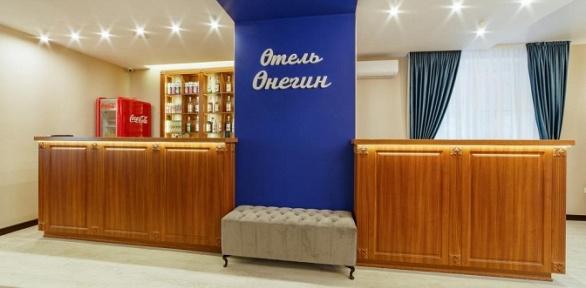 Отдых вАнапе наберегу Черного моря вапарт-отеле «Онегин»