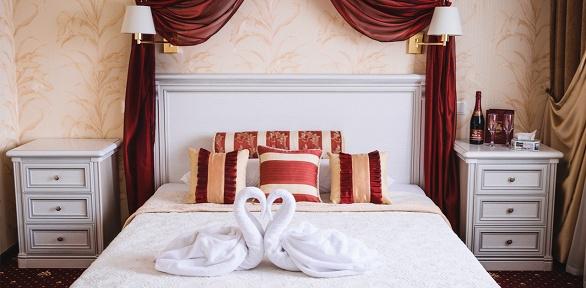 Отдых для двоих вномере категории навыбор впарк-отеле «Новый век»