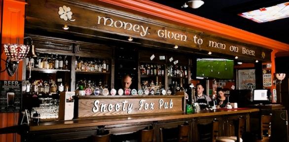 Всё меню инапитки навыбор вресторане Snooty Fox Pub