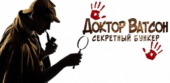 Участие вквесте отстудии «Детектив-квест»