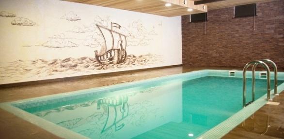 Отдых сзавтраками, посещением хаммама, бассейна вклубе «Афанасий»