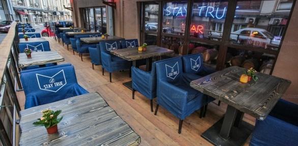 Всё меню инапитки вStay True Bar