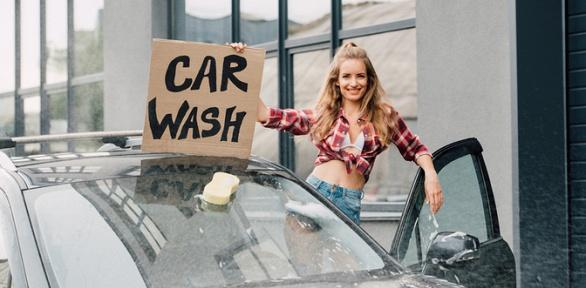Комплексная мойка автомобиля отавтомойки CleanCar