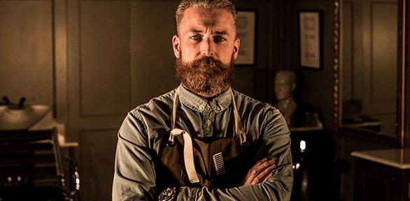 Мужская стрижка, оформление бороды вбарбершопе «Я»