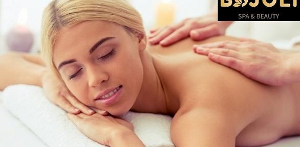 Сеансы массажа или комплексной программы вSPA-салоне Bojoli