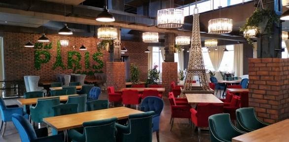 Романтический или дружеский ужин вресторане Paris Lounge