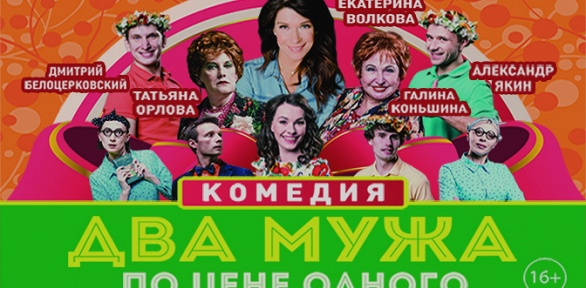 Спектакль в«Театриуме наСерпуховке» заполцены