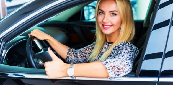 Полный курс повождению автомобиля отавтошколы «Автогрупп сервис»