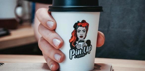 Кофе ссобой отсети кофеен Pin-Up Coffee заполцены