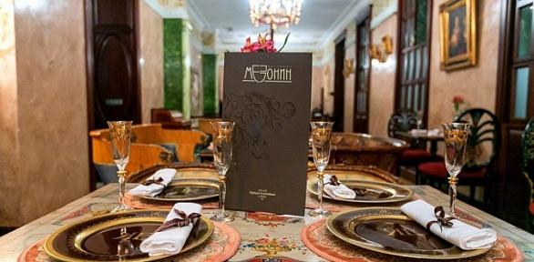 Ужин для двоих или четверых вресторане «Мезонин»