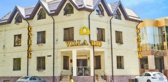 Отдых вномере выбранной категории вотеле Villa Rio