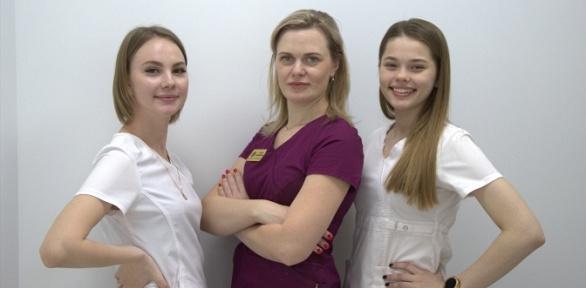 Сертификат настоматологические процедуры вцентре «Zubы &Gubы»