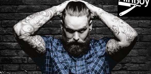 Стрижка волос или усов либо коррекция бороды всети барбершопов OldBoy