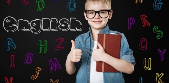 Занятия английским языком для детей ивзрослых вцентре «Эрудит кидз»