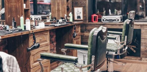 Мужская или детская стрижка ибритье бороды вбарбершопе OldBoy