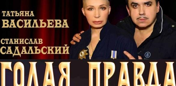 Билет накомедию насценеДК им. Зуева заполцены