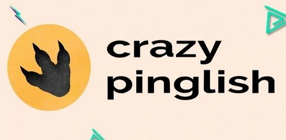 Курс поанглийскому языку отшколы Crazy Pinglish