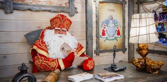 Поздравление отДеда Мороза от«Сказки вкаждый дом»