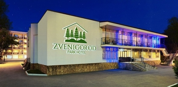 Отдых посистеме «всё включено» вотеле Zvenigorod Park Hotel