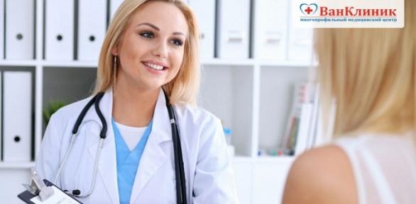 Прием врача-отоларинголога, лечение вцентре «ВанКлиник»