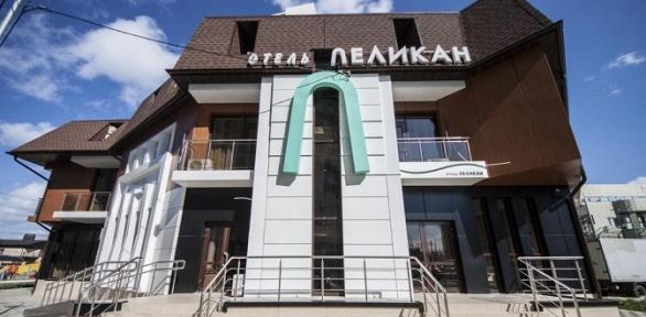 Отдых недалеко от центра города Краснодара в отеле «Пеликан»
