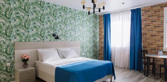 Отдых для одного или двоих вномере навыбор вапарт-отеле «Бруно»