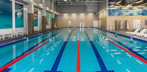 Абонемент напосещение тренировок, бассейна, SPA-зоны вклубе Fitness House