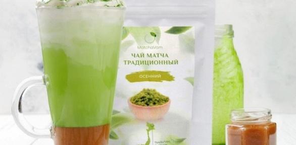 Зеленый чай матча премиум