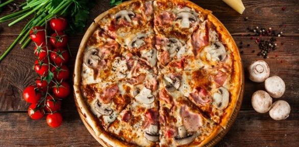 Всё меню иподарок отслужбы доставки «Конго пицца» заполцены