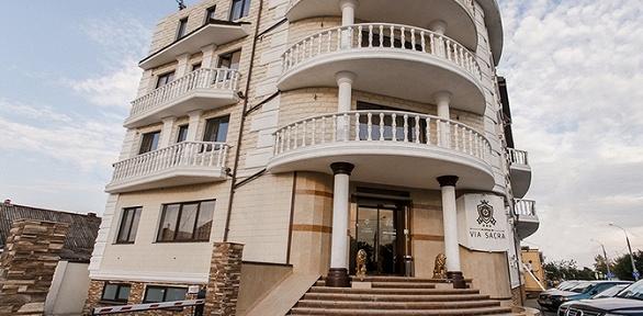 Отдых вномере выбранной категории вбизнес-отеле Via Sacra