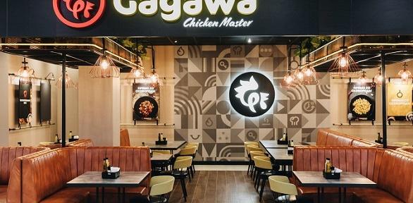 Всё меню инапитки всети ресторанов международной кухни Gagawa заполцены