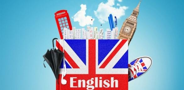 Курс изучения иностранного языка вшколе Maxschool