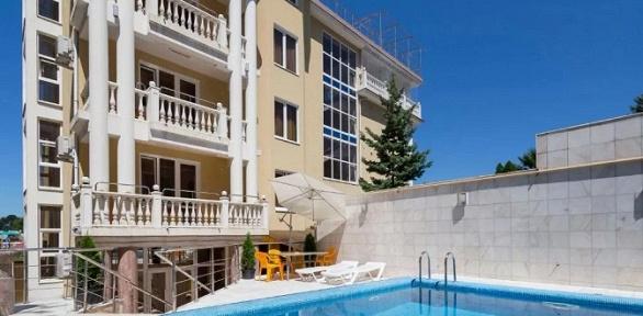 Отдых вцентре города Сочи наберегу Черного моря вотеле Elle Hotel