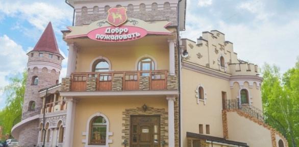 Отдых вгостинично-ресторанном комплексе «Рыцарский двор»
