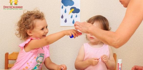 Посещение частного детского сада «ПростоСказкино»